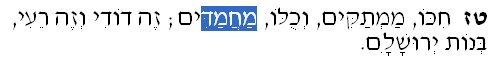 فلم الحقيقة الصارخة اسم النبي محمد مكتوب في التوراة والإنجيل اول مره على منتديات نجع الجنينه 13