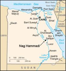 قصة إكتشاف مخطوطات نجع حمادي وصلب المسيح عليه السلام 220px-Eg-NagHamadi-map