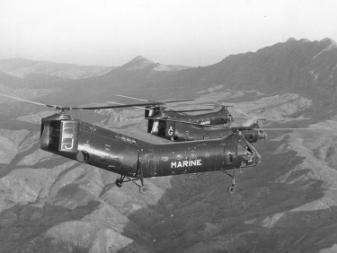 Hélicoptère BANANE FLOTILLE 31F Photo02