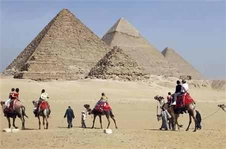 Ghosts of the pyramid - البوابة Xs1541