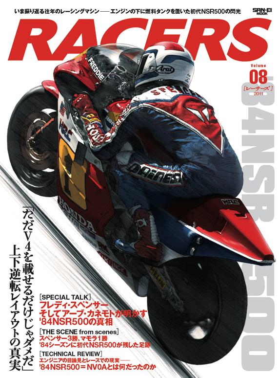 Livre, Magazine, En kiosque, Presse Spécialisée, Canard Moto, Bouquin  8