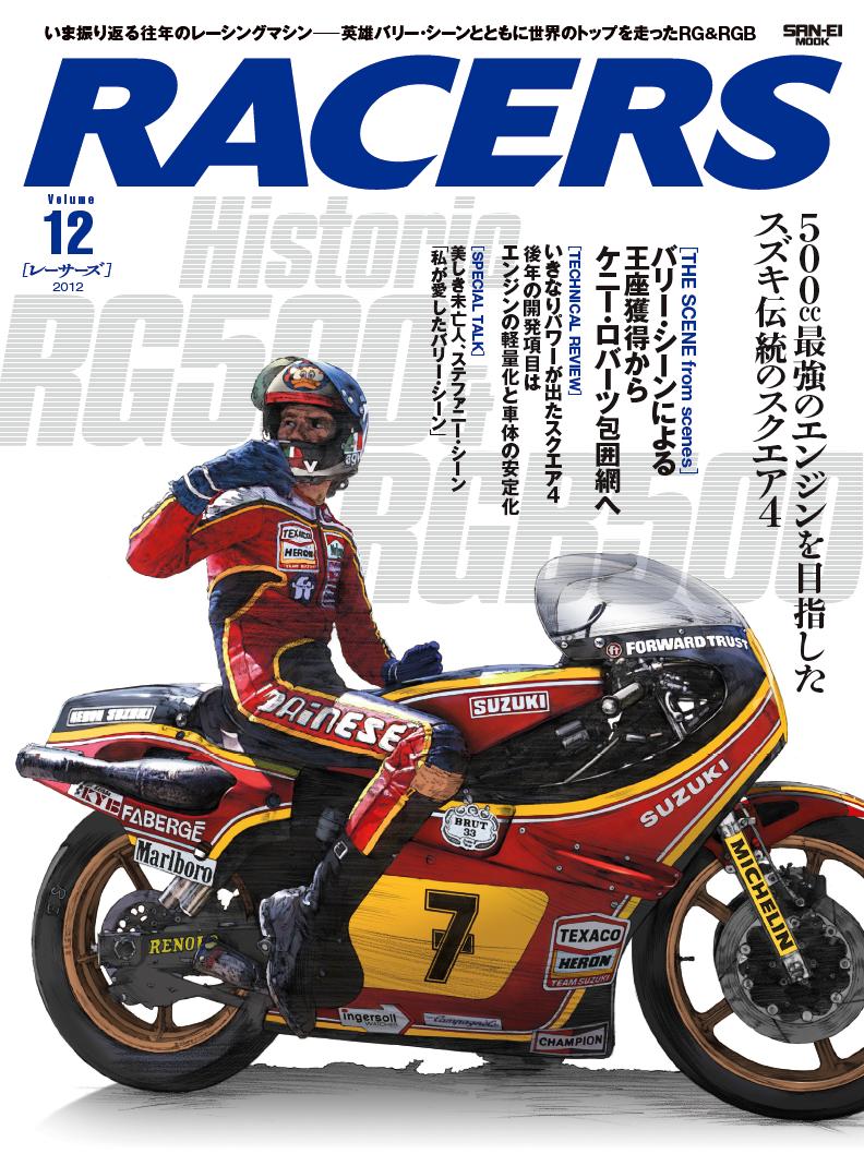 Livre, Magazine, En kiosque, Presse Spécialisée, Canard Moto, Bouquin  - Page 2 12