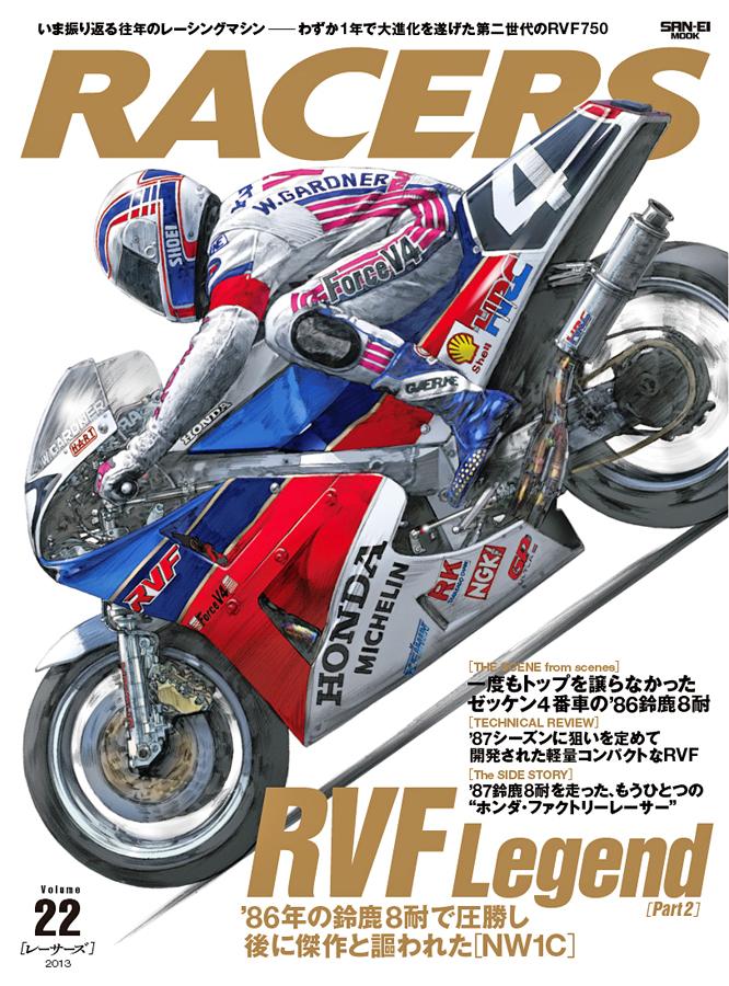 Livre, Magazine, En kiosque, Presse Spécialisée, Canard Moto, Bouquin  - Page 6 22