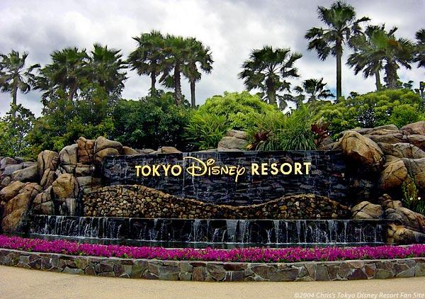 Le Kiosque aux infos  - Page 3 Resort_main