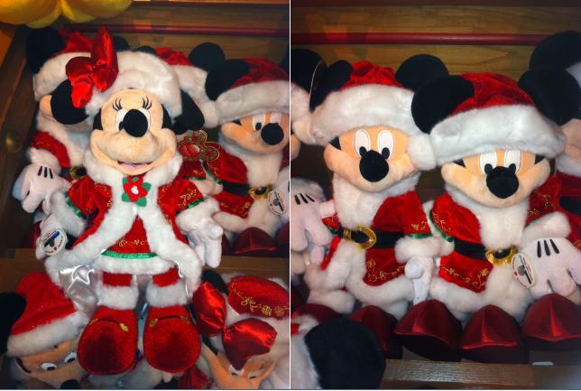 Merchandising Noel 2013 Peluches