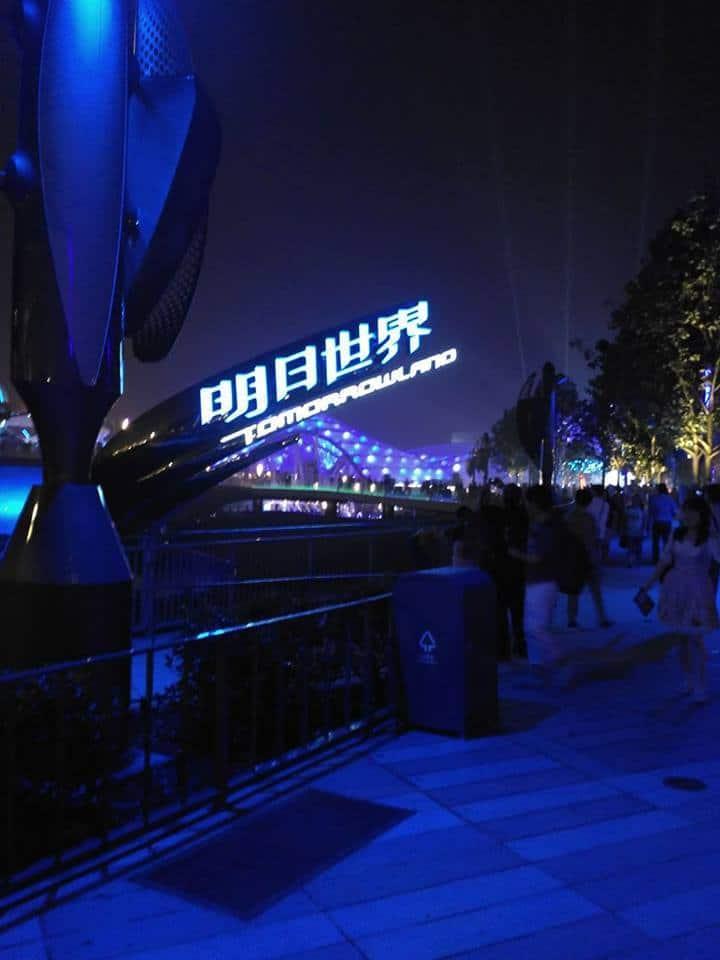 Novità Shanghai Disneyland Resort - apertura 16 giugno 2016 13450114_10154279249804776_2948074662595574127_n