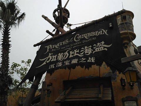 Novità Shanghai Disneyland Resort - apertura 16 giugno 2016 13466227_10154279246274776_4471607706740304929_n