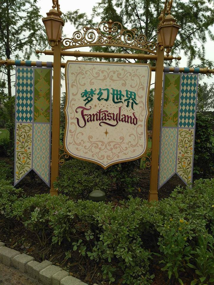 Novità Shanghai Disneyland Resort - apertura 16 giugno 2016 13466476_10154279236639776_1350487959267120695_n