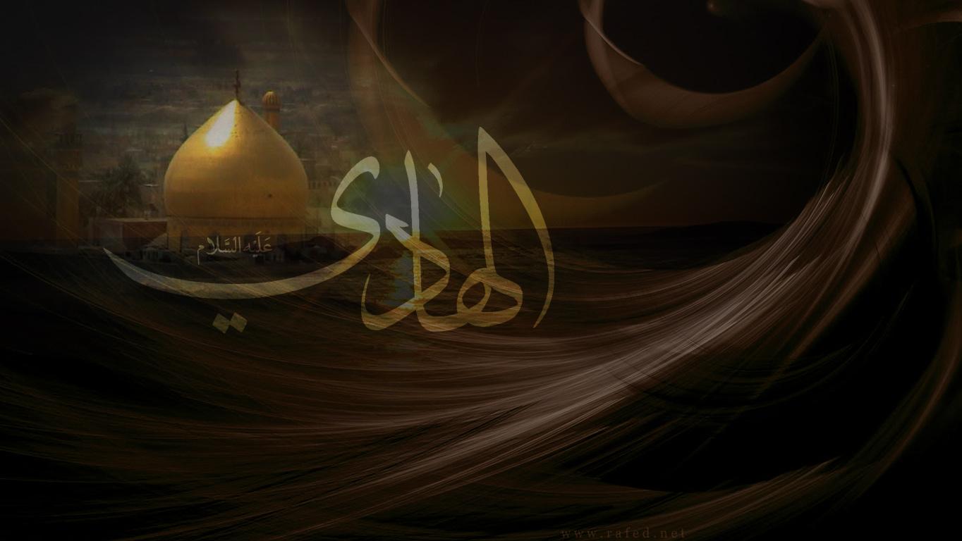 اذكروا الله باسمائه الحسنى  1432-hadi-015