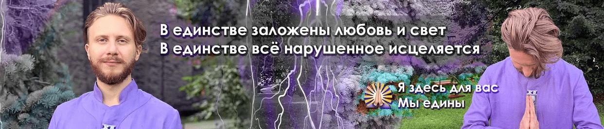Vlad Freedom | Новое от Влада Фридом 16035618981920