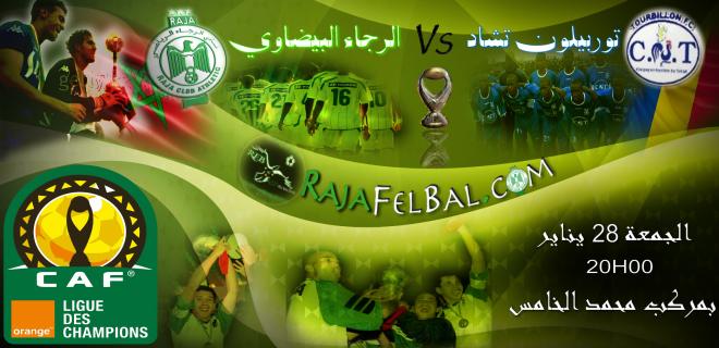الرجاء البيضاوي ضد توربيلون التشادي: دوري أبطال إفريقيا T-had_00000