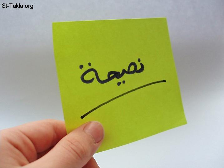 موضوعات حصة (( شؤون تربوية )) بإذاعة الطارف الجهوية Www-st-takla-org___word-advice-araboc