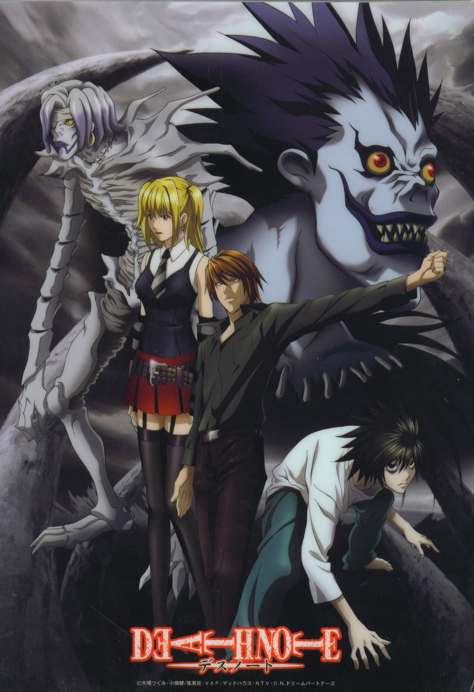 Manga/Anime 801915death-note_poster2