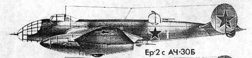 Roberto Oros di Bartini - konstruktor Er-2-ach30b