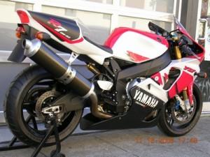 Yamaha YZF-R7 1999-Yamaha-YZF-R7-Left-Side-Rear-300x225