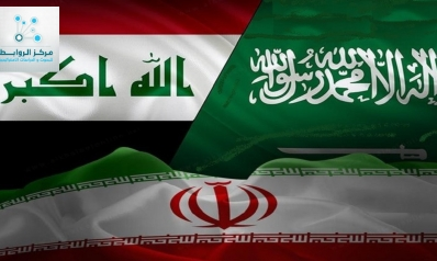 Iraq seeks balanced relations between Iran and Saudi Arabia Economic repercussions 222-398x238