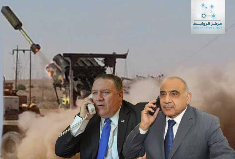 Links: Following the course of the proxy war in Iraq 46cdb09f-0055-4a74-bf1f-e1f8e5748edc