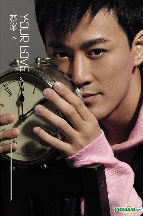 Raymond Lam Fung 林峯 Cover1