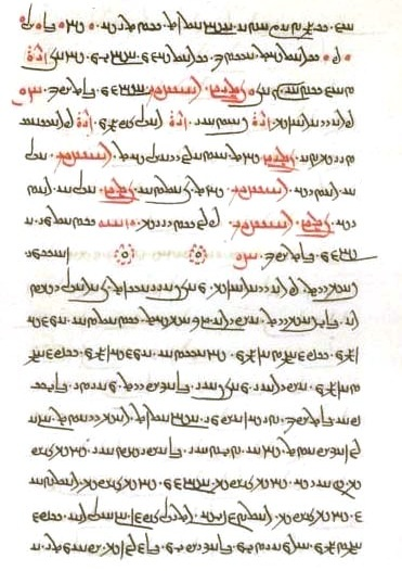 Авестийское письмо Av_yasna