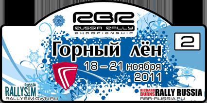 RBR-Russia - Página 3 Gornyi-len