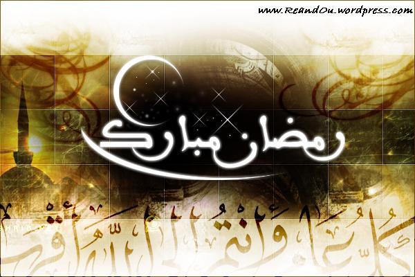 صحا رمضاكم كااااااااااااامل Ramadan-moubarak