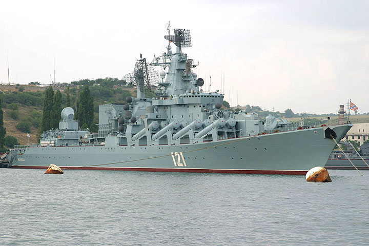 Armée Russe / Armed Forces of the Russian Federation Projet_1164_Moskva
