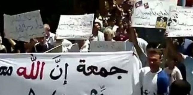 pour - Bahreïn: Campagne pour l'arrestation du fils tortionnaire du dictateur Alkhalifa alors que la répression s'intensifie 2270205