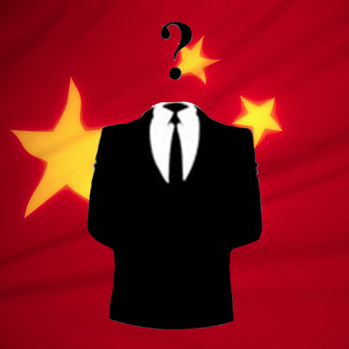 Quand les Anonymous piratent la Chine  3412857