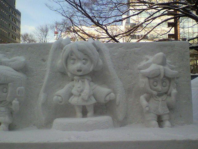 Sapporo Snow Festival 2011 564