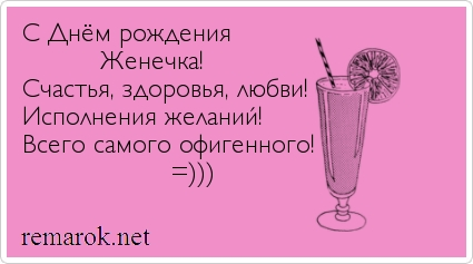 Поздравляем Весну с днем варения!!! - Страница 4 Remarok.net11806