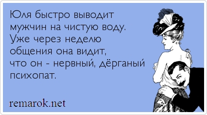 Разное____ Remarok.net12018