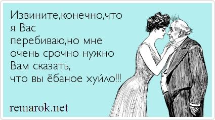 Разное____ Remarok.net14496