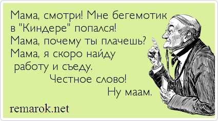 Разное____ Remarok.net18396