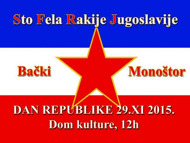 RAKIJA -čudotvorni balkanski eliksir  - Page 2 SFRJ_Rakijada_2015_Monostor_snkd3b