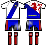 Marchombres FC MatchKitLarge