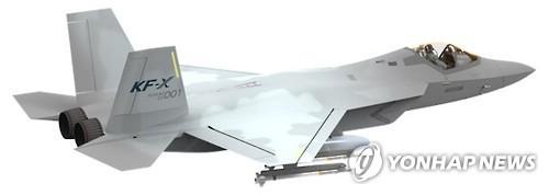 كوريا الجنوبيه ستستعين بشركة Elta الاسرائيليه لاختبار رادار AESA الخاص بالمقاتله KAI KF-X 20170523000894_0