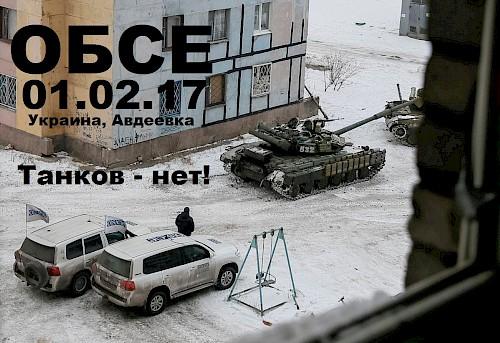 Affrontements en Ukraine : Ce qui est caché par les médias et les partis politiques pro-européens - Page 16 Photo_2017-02-02_10-15-03.500x0-is