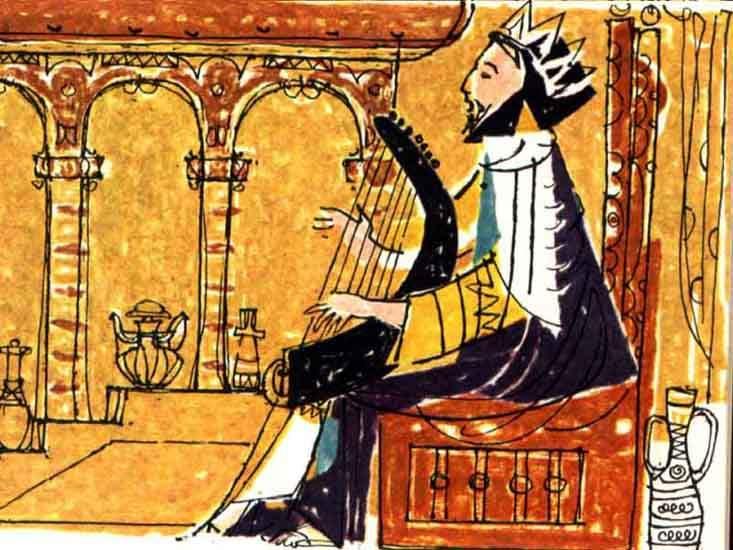 LE TEMPLE ET LA VILLE DU ROI DAVID A IR DAVID A JERUSALEM - Page 2 Davidpsaumesvries