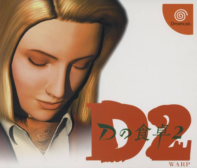 Official Nontendo Music Thread - Page 15 D2-box