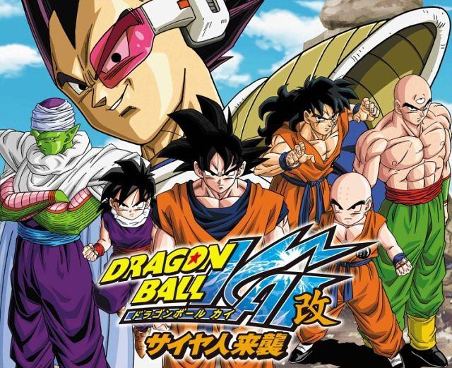 Dragon Ball Kai Dragon-ball-kai