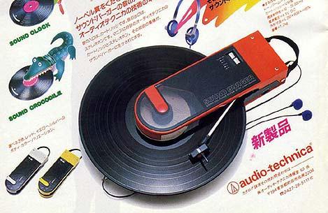 Sony Discman D50 Soundburger