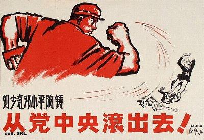 Declaraciones del Partido Comunista Maoísta de China Revisionism