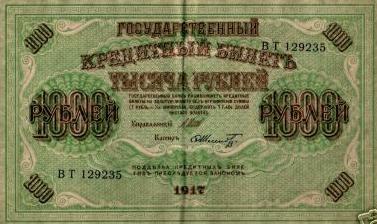 Коловрат. Православный символ? - Страница 2 Ussr-socialist-swastika1917-1000a
