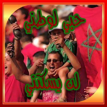 الصحراء مغربية رغم كل الحاقدين فورائها رجال وملك بار لشعبه ولاسلافه ووطنه 4906736502