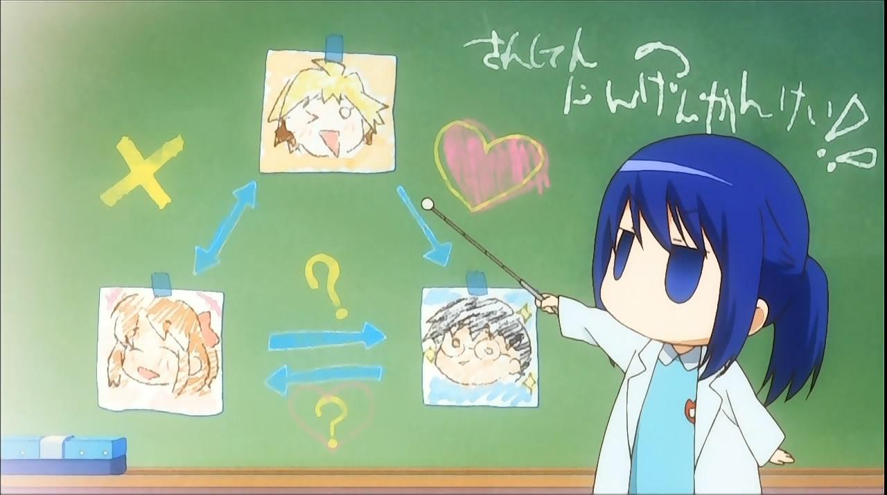 Hanamaru Kindergarten picture Zero-raws-hanamaru-kindergarten-03-raw-tx-1280x720-x264-mp4_snapshot_05-23_2010-01-25_20-36-50