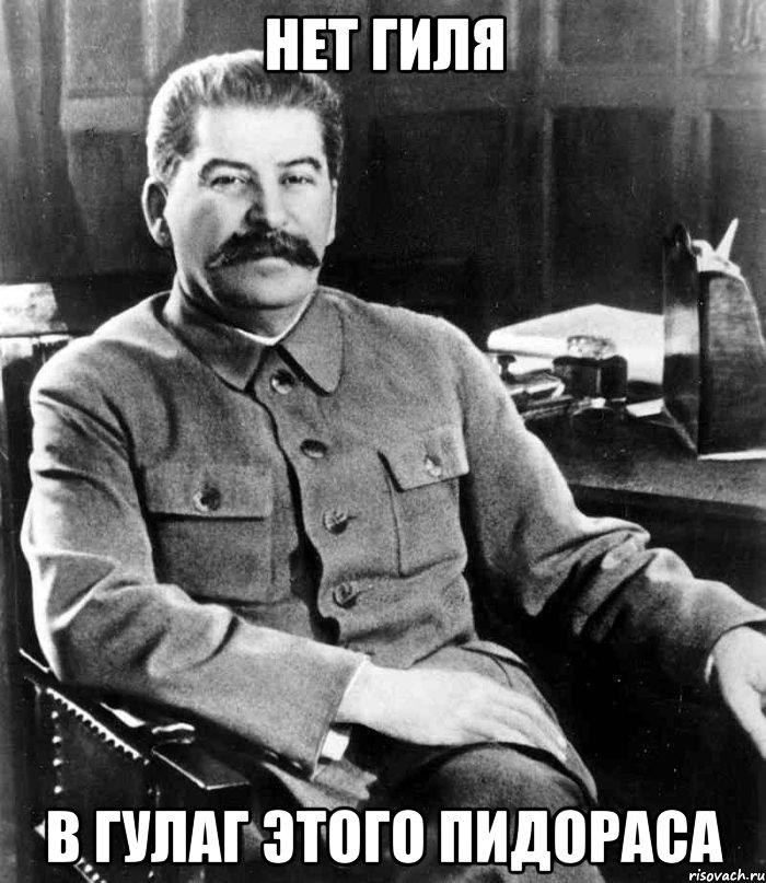Privatiser l'école ? Regardez ça d'abord - Page 2 Stalin_8266632_orig_