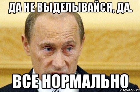 Русский народ станет орудием антихриста (Игнатий Брянчанинов) - Страница 2 Putin_15743662_orig_