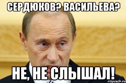 О политике - Страница 3 Putin_17430938_orig_