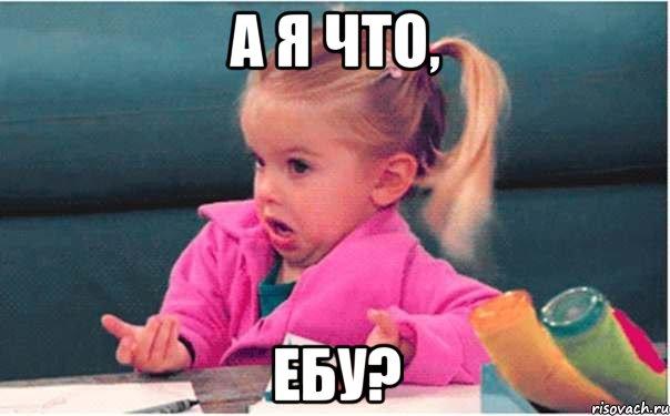 Овце Долли - 20 !!!  Vozmucshayucshayasya-devochka_18448399_orig_