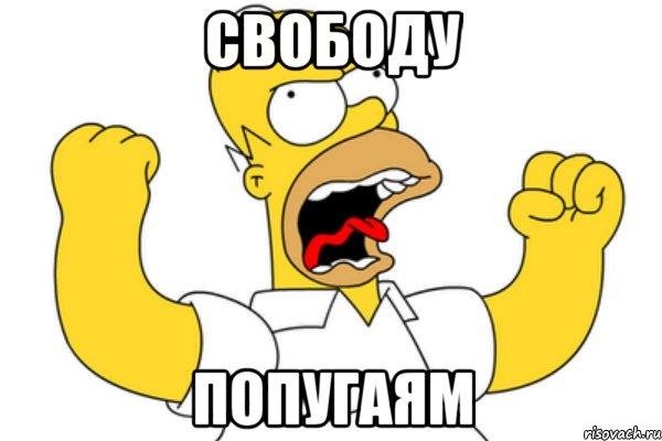 Москва, Тайшет, кобель 08.08.12 Gomer_27774837_orig_